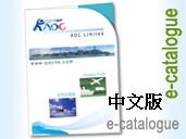 AOC-company_profile_C